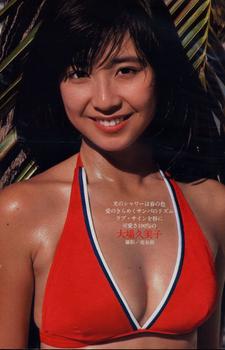 大場久美子のビキニ写真.png