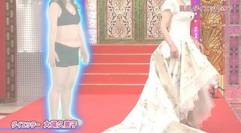 大場久美子ビフォーアフター横向き画像.png