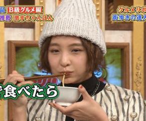 篠田麻里子うどんで太ったのか!?.png