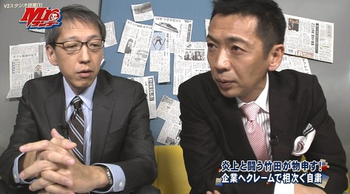 竹田圭吾と宮根誠司のツーショット.png